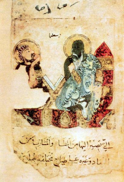 An Arabic depiction of Aristotle
