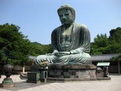 Amida Buddha Japan