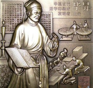 ancient-chinese-printing