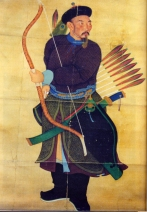 Archer China