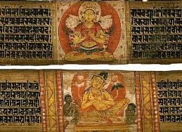 Astasahasrika_Prajnaparamita_Sutra_Manuscript