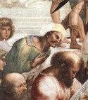 Averroes School of Athens