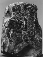 Babylonian Boundary Stone