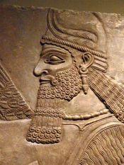 Babylonian King Relief