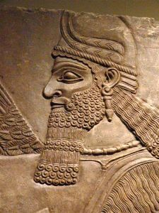 Babylonian King Relief