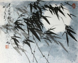 Bamboo in the Wind Chinese painting