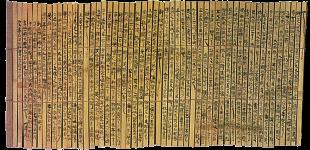 Bamboo Scroll