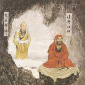 bodhidharma wall sitting cave
