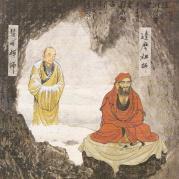 bodhidharma wall sitting cave