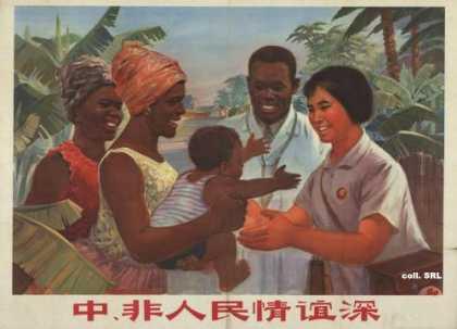 Chinese Africa Propaganda