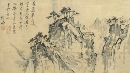Chinese Mountain Painting stairs