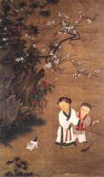 Chinese Painting Children Kitten