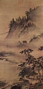 Chinese painting fog mountains