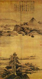 Chinese Painting Lake
