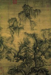Chinese Painting Mountain Waterfall