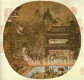 chinese palace 2