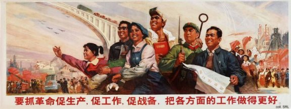 Chinese Propaganda Poster Prosperity