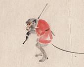 Chinese Trained Monkey
