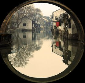 chinese village reflection under bridge