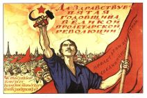 communist people poster