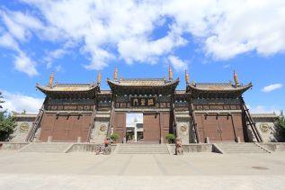 Confucian Temple Gate
