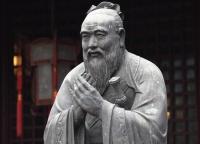 confucius realist statue