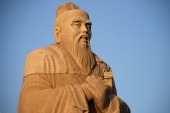 confucius right side