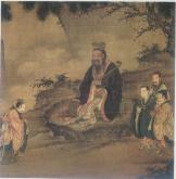 confucius teaching hillside painting