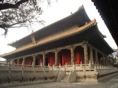 confucius temple qufu