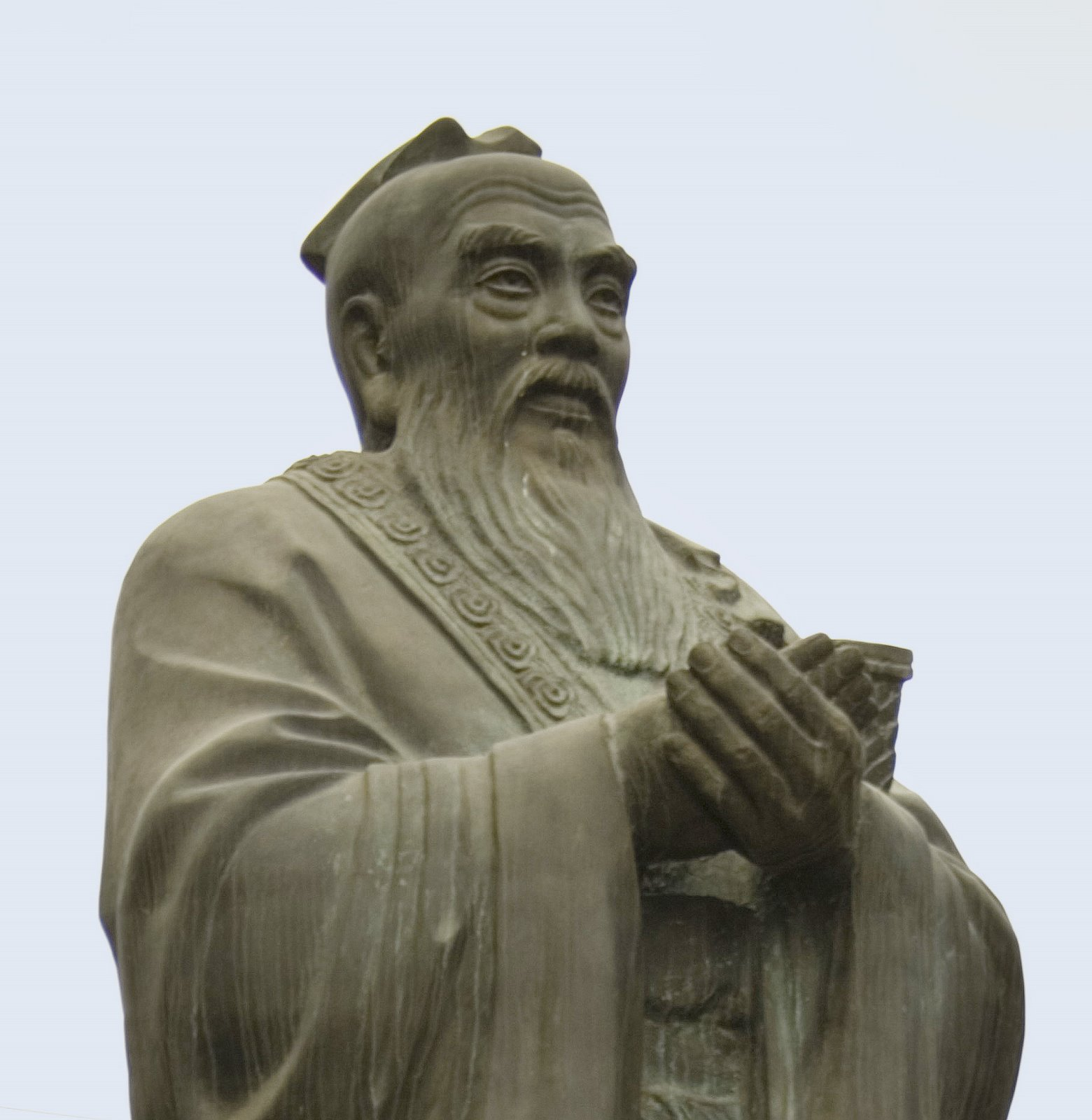 understanding the interesting and unique religion of confucianism As a framework for understanding confucius  or not confucianism was a religion  promoted confucius and confucianism in a variety of.