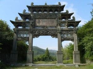 daoist gate