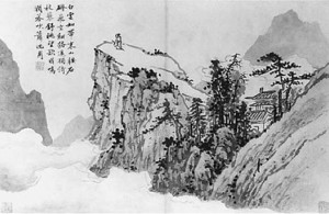 Daoist painting mountain