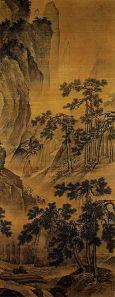 Daoist Sage Cave