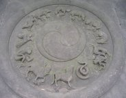 Daoist-symbols_Qingyanggong_Chengdu