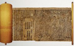 Diamond-Sutra Scroll