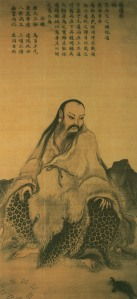 Fu Xi Chinese King