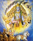 Gita Arjuna Krishna