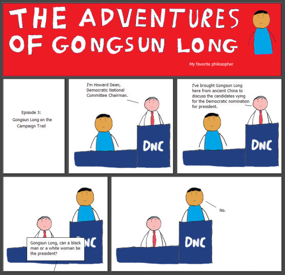 Gongsun Long Campaign Trail