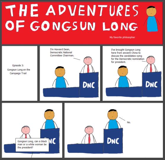 Gongsun Long Campaign Trail