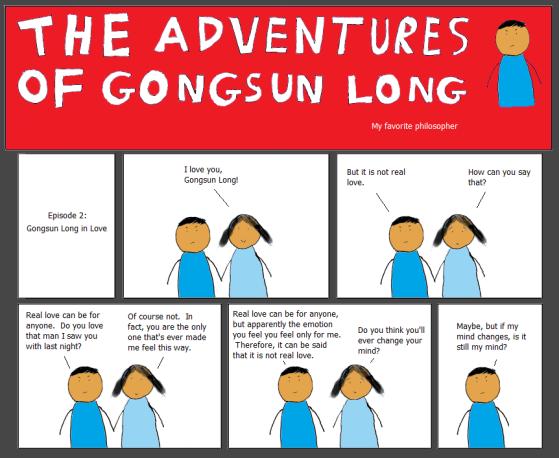 Gongsun Long in Love