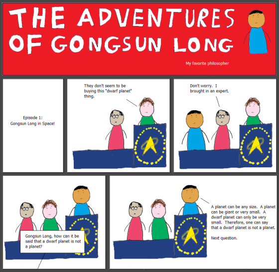 gongsun long not a planet
