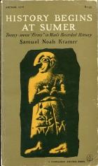 History Begins At Sumer Kramer