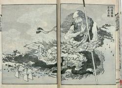 hokusai Japanese Buddhist Hermit