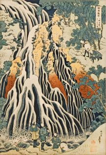 Hokusai Waterfall Japanese branching