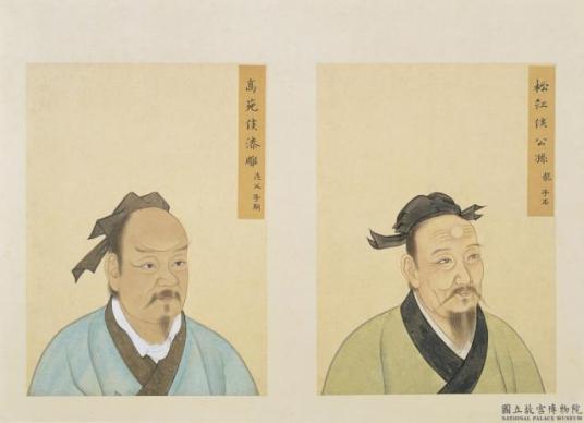 Hui Shi and Gongsun Long