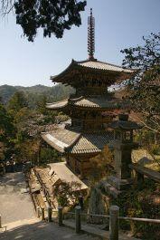 Ichijoji Kasai Buddhist Temple Japan