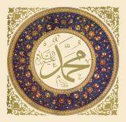 islamic caligraphy and art