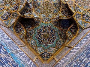 islamic tile ceiling