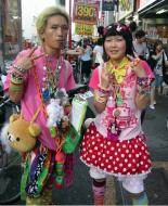 japanese ravers