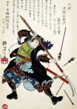 Japanese samurai blocks arrows